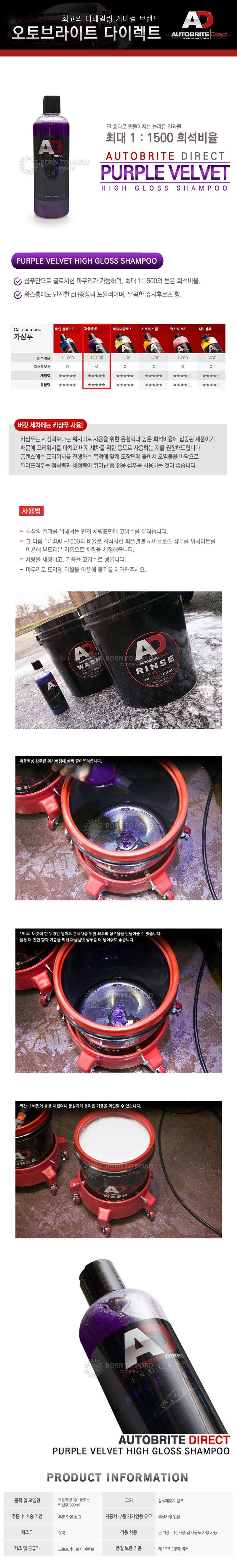 purplevelvet_btr.jpg