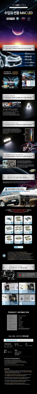 BMW_X5시리즈_E70_07이전.jpg