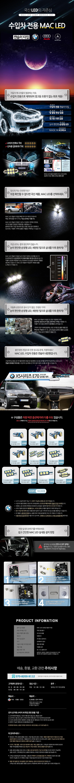 BMW_X5시리즈_E70_07이후.jpg