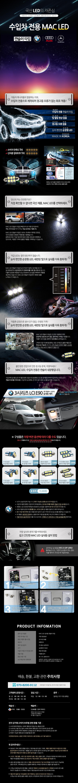 BMW_3시리즈_LCI_E90_09_12_후기형.jpg