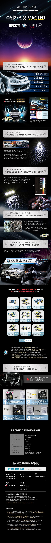 BMW_X5시리즈_E53_06이전.jpg