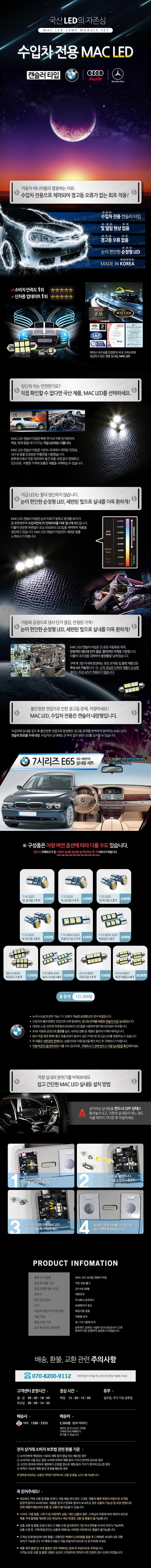 BMW_7시리즈_E65_02_08년식.jpg