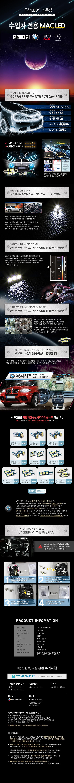BMW_X6시리즈_E71_07이후.jpg