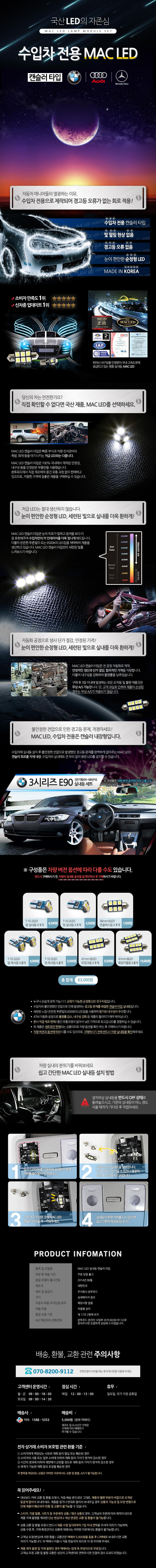 BMW_3시리즈_E90_05_08_전기형.jpg